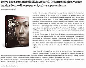 tokio_CinqueW-News_300